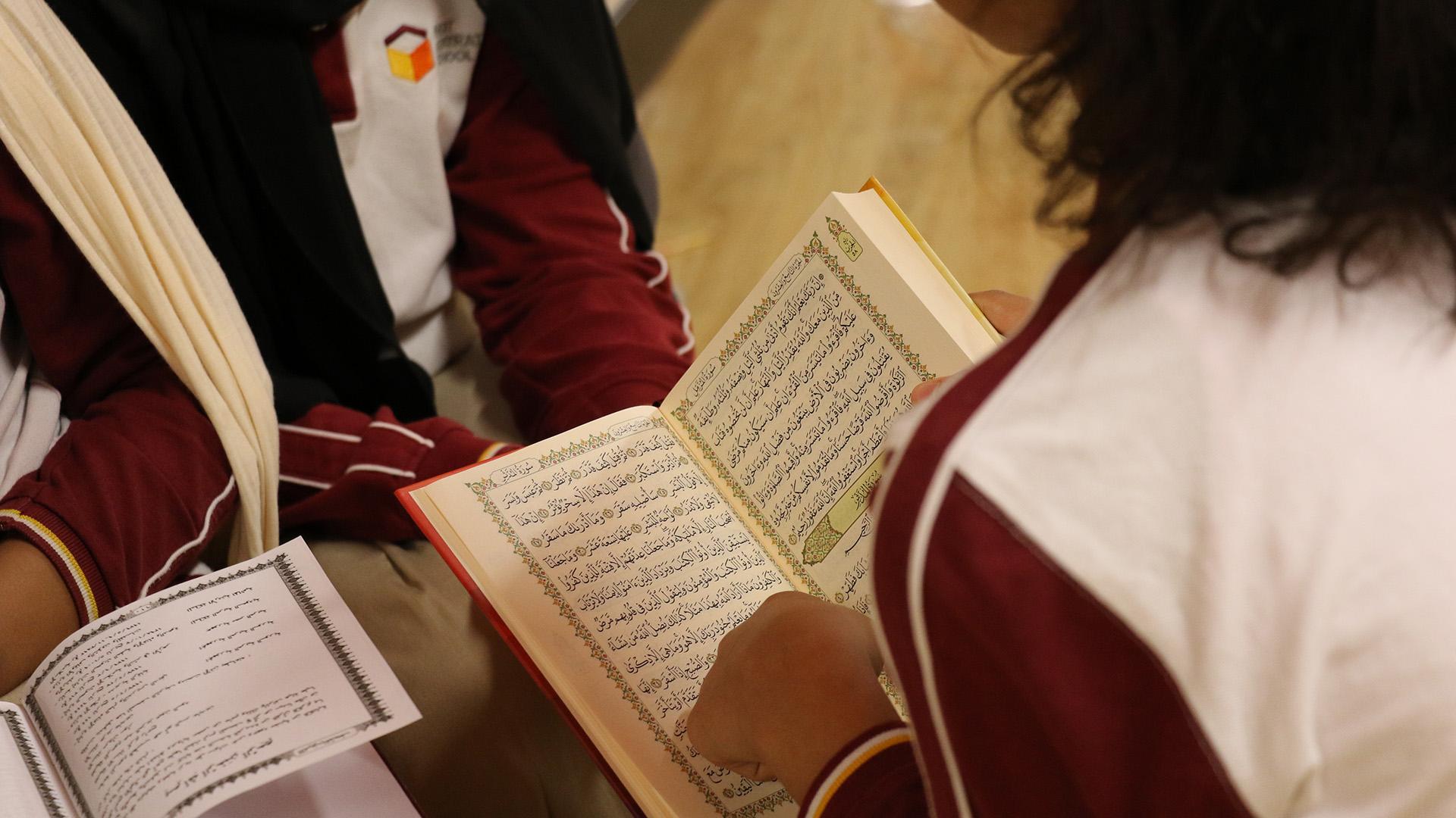 EXCEPTIONAL ARABIC & ISLAMIC STUDIES PROGRAM