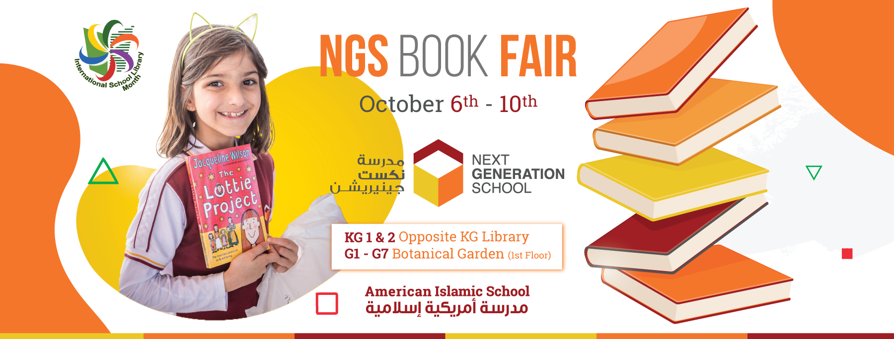 NGS Annual Book Fair Starts This Month
