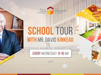 Weekly School Tours with Mr. David Kinkead