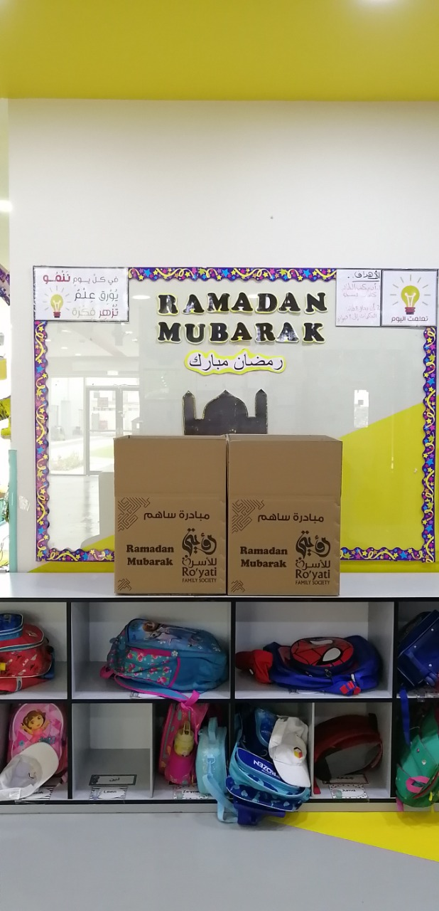 Ramadan Food Drive