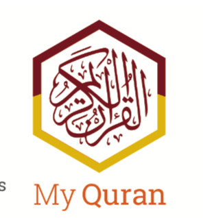 NGS Launches new Quran App for allstudents