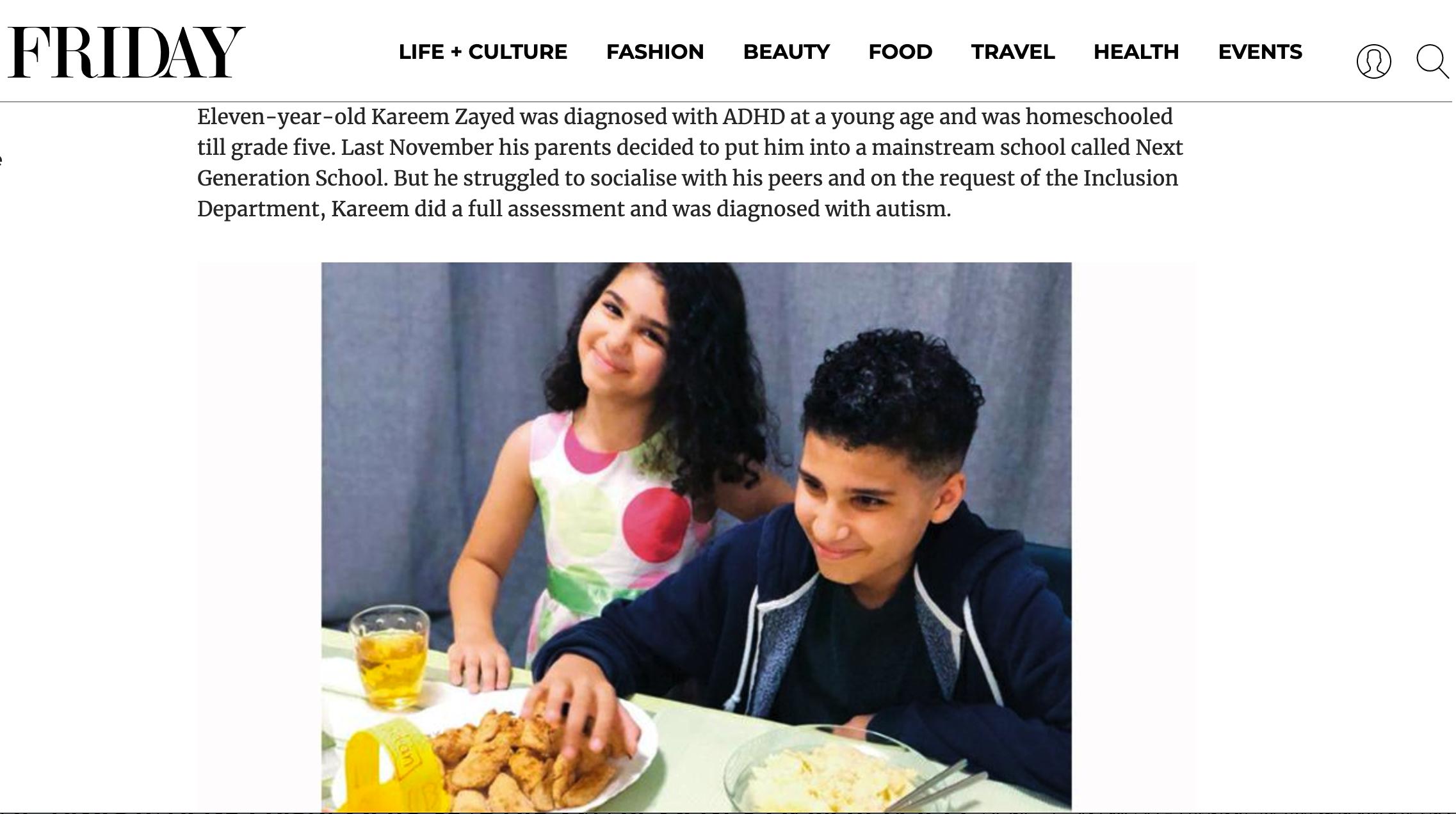 كريم من الصف السادس يظهر في مجلة الجمعة