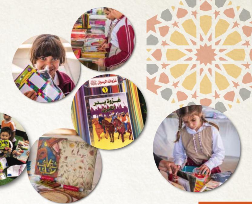 Our Ramadan Book Fair