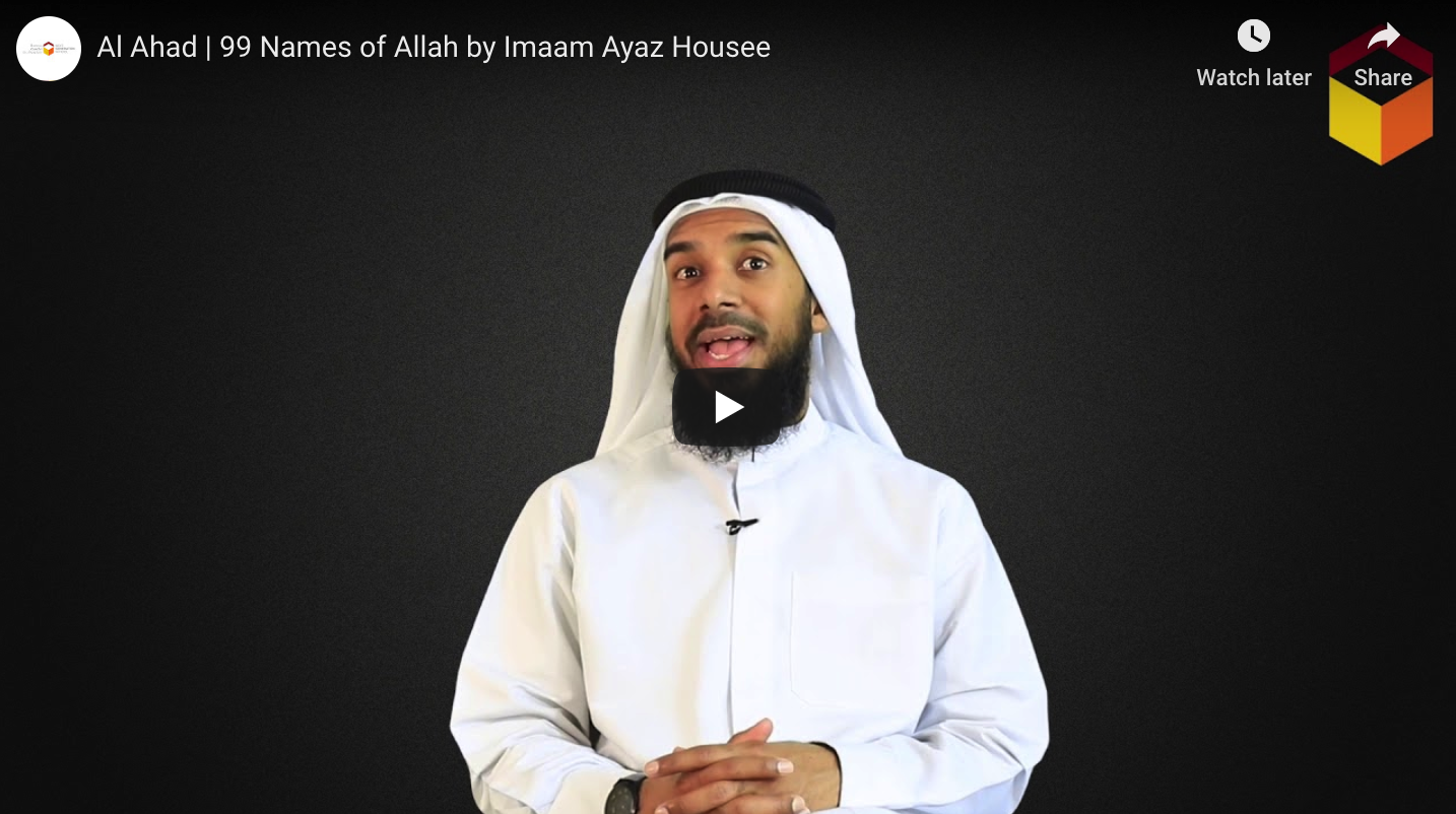 Learn the Meanings of the 99 Names of Allah during Ramadan