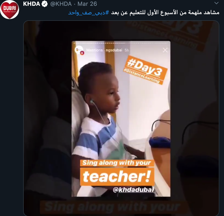 KHDA Reposts Multiple NGS Stories Daily on Their Official Accounts% of Parents Respond Positively