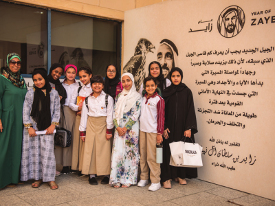 NGS Girls X Dubai Women's Association