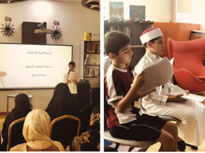 Islamic Department Holds Young Imams Competitions For Boys From 4 to 7