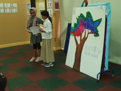 Cross Grade Learning Grade 6 Read Stories about Ghaf Tree to KG