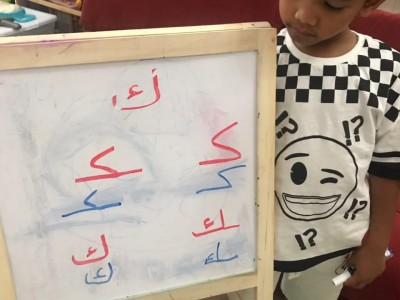 Arabic department uses games and other fun activities with Children