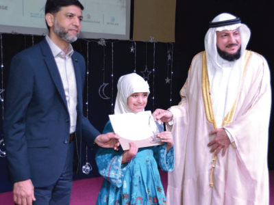 Grade 4 Student Wins 3rd Place in a National Islamic Competition