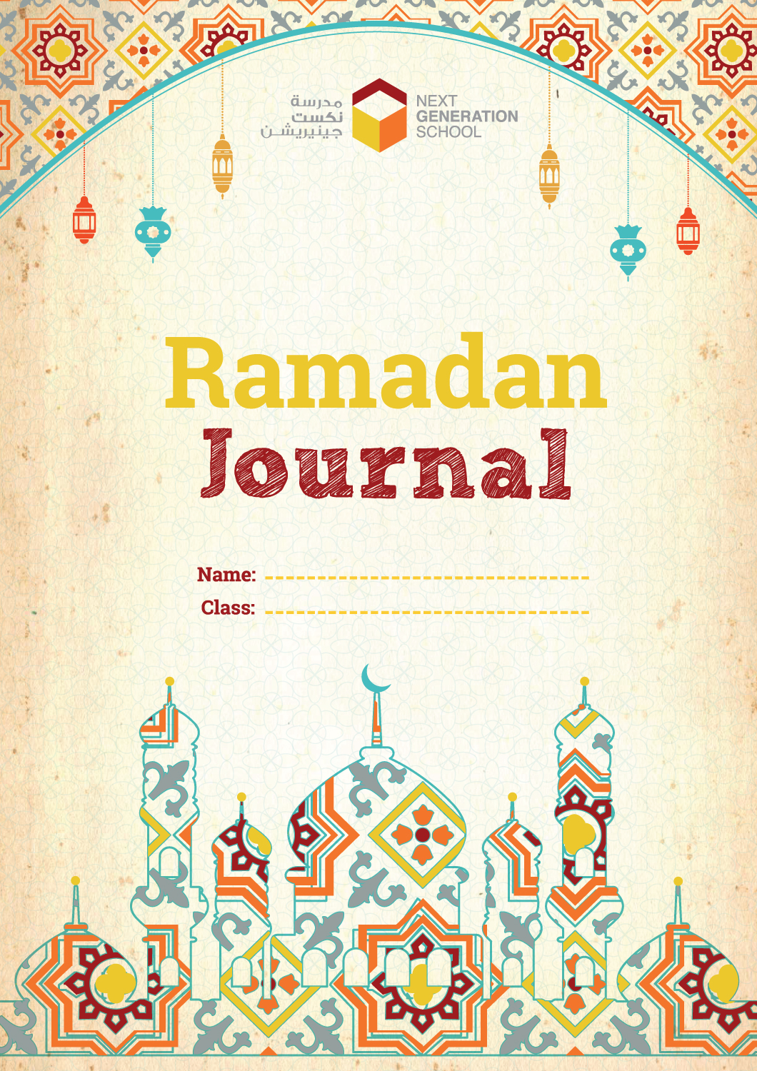 Ramadan Journal KG  - Grade 3